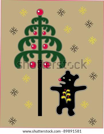 bear and christmas tree - stock photo