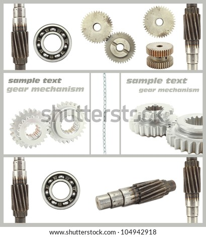 bearing gear isolated on white  background. - stock photo