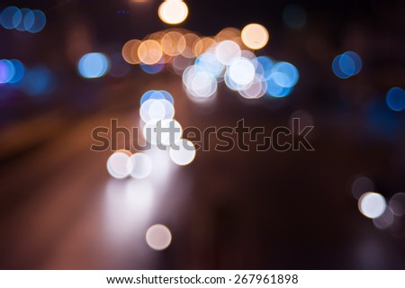 Beautiful abstract background of lights - stock photo