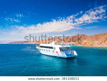 Beautiful amazing nature background. Tropical blue sun sea. Luxury holiday resort. Island about coral reef. Fresh  freedom. Adventure day. Snorkeling. Coconut paradise. Boat floats