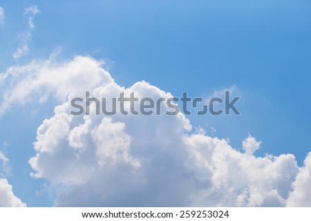 Beautiful and clear Blue sky with clouds, for a background - stock photo