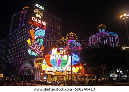 Beautiful and fun night lights from the famous Lisboa casino in Macau - 9/24/2016
