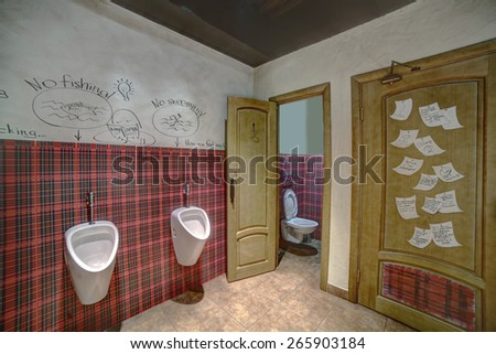 beautiful and modern interior of bright cloakroom - stock photo