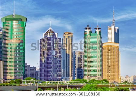 Beautiful and office skyscrapers, city building of Pudong, Shanghai, China. - stock photo