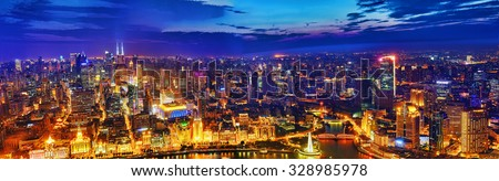 Beautiful and office skyscrapers,night view city building of Pudong, Shanghai, China. - stock photo
