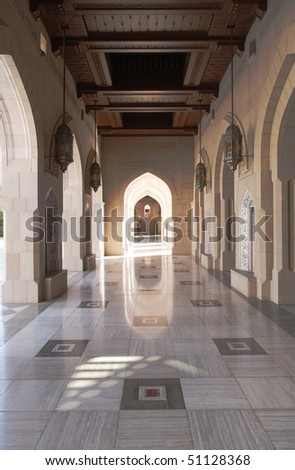 Beautiful arcade in mosque (Oman, Arabia)