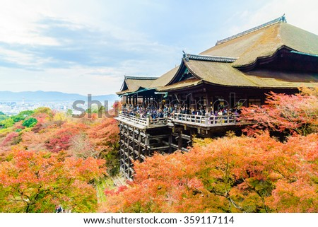 Beautiful Architecture in Kiyomizu temple at Kyoto Japan - stock photo
