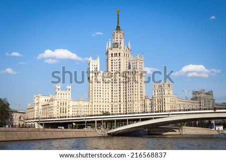Beautiful architecture of Kotelnicheskaya Embankment Building in Moscow