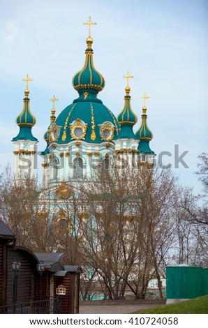 Beautiful architecture of St. Andrew's Church in Kiev, Ukraine, with its single dome and four decorative spires.