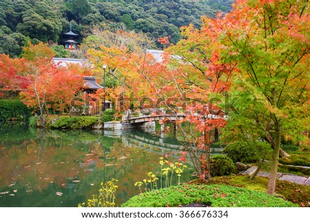 Beautiful Autumn foliage garden and pagoda at Eikando temple in Kyoto, Japan. - stock photo