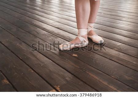 Beautiful ballet dancer  portret - stock photo