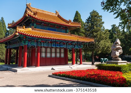 Beautiful Beihai Park, near the Forbidden City, Beijing, China - stock photo