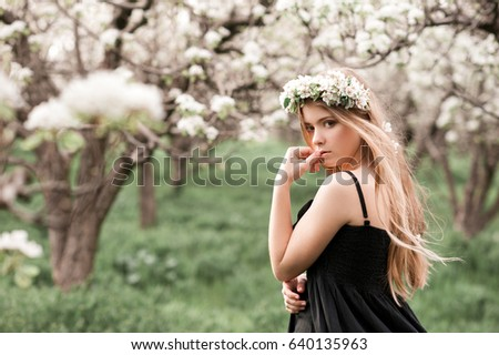 16 Year Old Model Stock Images Royalty Free Images