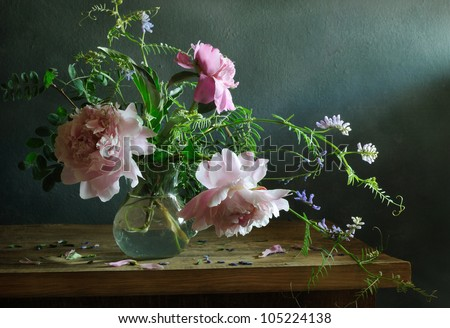 Beautiful bouquet of peonies - stock photo