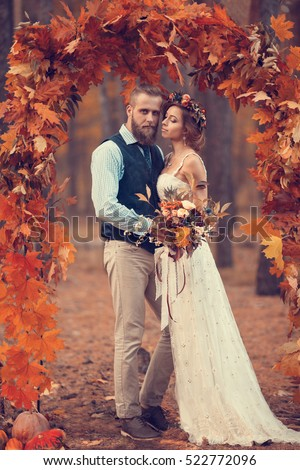 Beautiful Bridal Couple Bride Groom Arch Stock Photo 522772096