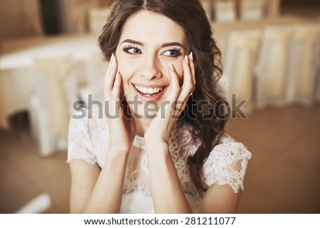 Beautiful bride smiling. Wedding portrait.