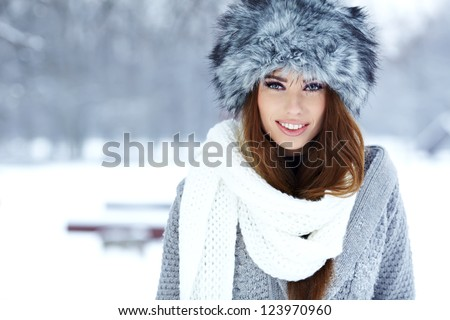 Beautiful brunette  hair girl i winter clothes - stock photo