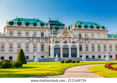 beautiful building of Upper Belvedere Palace in Vienna, Austria - stock photo