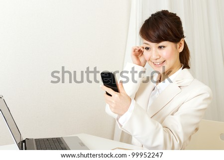 Beautiful business woman. Portrait of asian woman.
