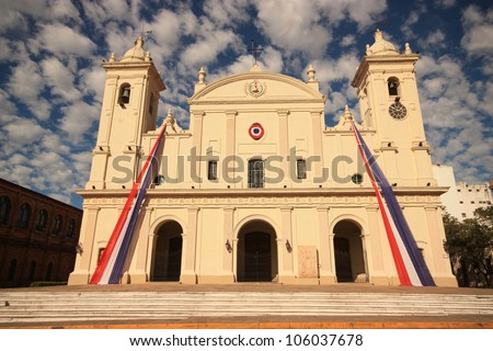 Beautiful catholic National Cathedral in capital Asuncion, Paraguay. South America. - stock photo