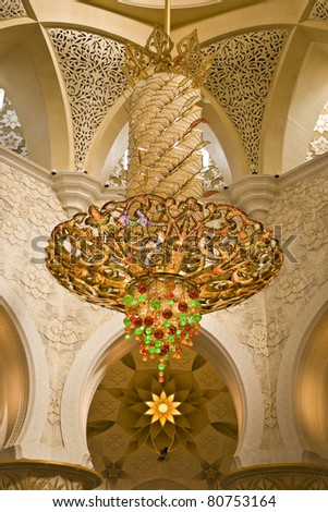 Beautiful chandelier inside Sheikh Zayed Grand Mosque, Abu Dhabi, UAE