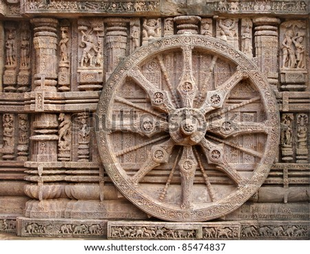 Beautiful chariot Wheel, Konark Sun Temple, Orissa - stock photo