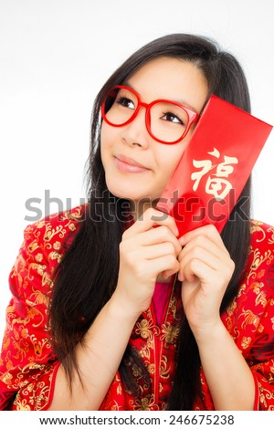 http://thumb1.shutterstock.com/display_pic_with_logo/1563968/246675238/stock-photo-beautiful-chinese-woman-holding-an-envelop-containing-money-for-luck-and-prosperity-with-chinese-246675238.jpg