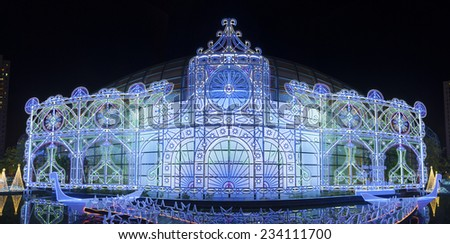 Beautiful Christmas Lighting Display - stock photo