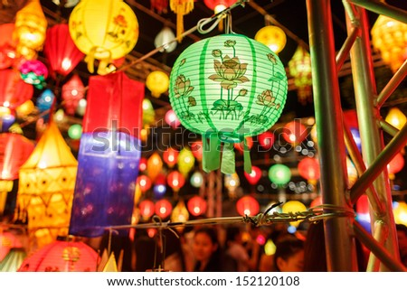 Beautiful close-up international lanterns, Chiang Mai, Thailand - stock photo