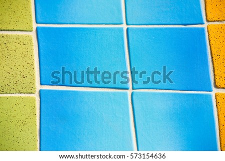 Beautiful Colored Decorative Mosaic Curved Floor Stock Photo