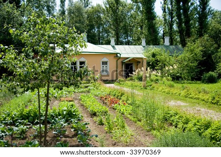 Literary and memorial museum reserve of a for Beautiful home vegetable gardens