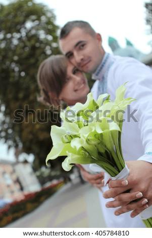 beautiful couple at wedding - stock photo