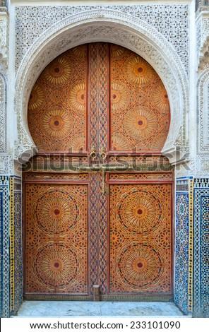 Middle Eastern Door Stock Photo 52605064 Shutterstock