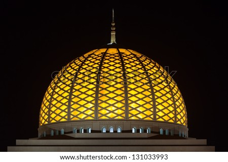 Beautiful Dome of  The Sultan Qaboos Grand Mosque in Muscat in the evening, Oman