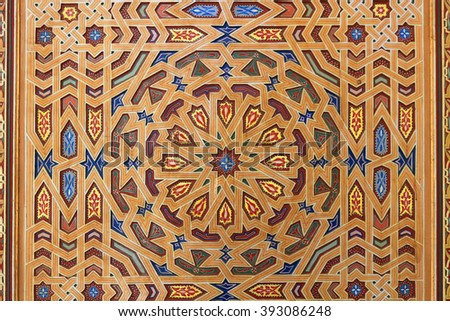 Beautiful door frame work in different shapes and colors in Rissani, Morocco - stock photo