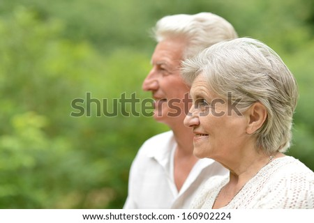 beautiful elderly couple spending time together - stock photo