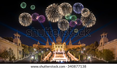 Beautiful fireworks under Magic Fountain light show in Barcelona, Spain - stock photo