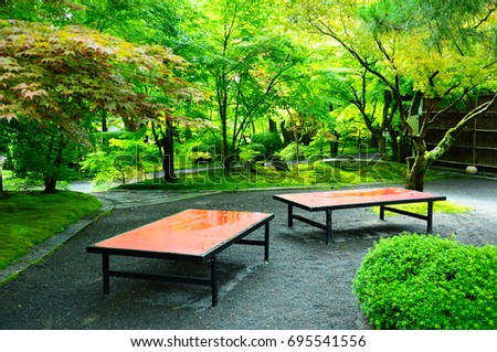 https://thumb1.shutterstock.com/display_pic_with_logo/167494286/695541556/stock-photo-beautiful-garden-in-kyoto-695541556.jpg