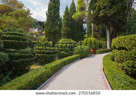 Beautiful garden with hedges. Pushkin Park, Gruzuf Crimea, Ukraine - stock photo