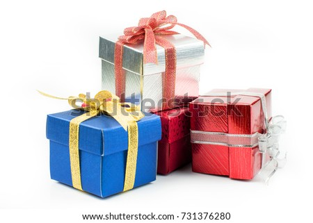 Beautiful gift box on white background.