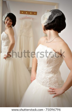 beautiful girl in wedding dress