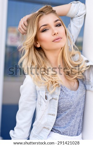 Beautiful girl. Young pretty woman summer outdoor portrait. - stock photo
