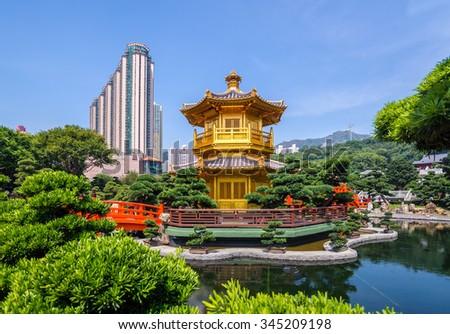 Beautiful Golden Pagoda Chinese style architecture in nanlian garden, Hong Kong - stock photo