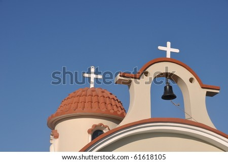 beautiful greek church in Kos, Greece (gorgeous blue sky) - stock photo