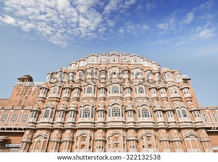 Beautiful hawa mahal