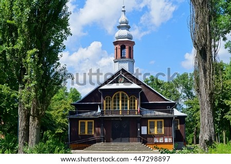 Beautiful historic wooden church, Holy Redeemer Parish in Lodz