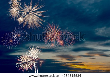 Beautiful holiday fireworks - stock photo