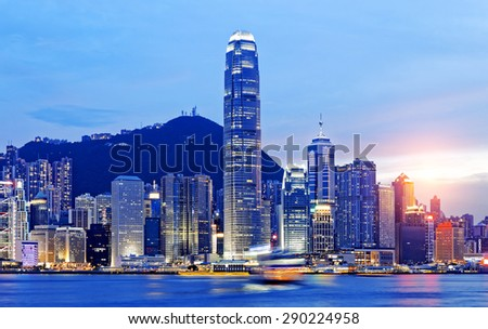 Beautiful HongKong cityscape at sunset, Hong kong city.
