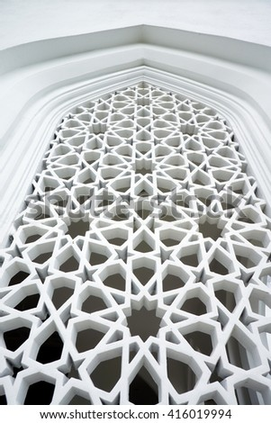 Beautiful Islamic geometric pattern  - stock photo