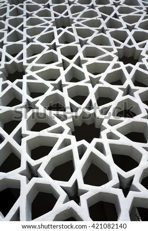 Beautiful Islamic geometric pattern - stock photo